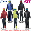ASICS(アシックス)A77 パデッドパーカ 上下セット(XAW319/XAW419)(スポーツ/トレーニング/ランニング/ジャケット/パンツ/保温/中綿/裏...
