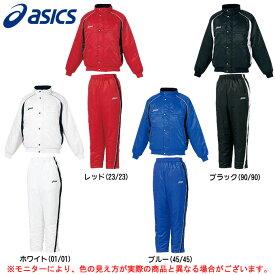 ASICS(アシックス)ジャムジーウォーマー ジャケット パンツ 上下セット(XAW321/XAW420)(スポーツ/トレーニング/ジャケット/パンツ/中綿/裏トリコット起毛/撥水/保温/防寒/男性用/メンズ)
