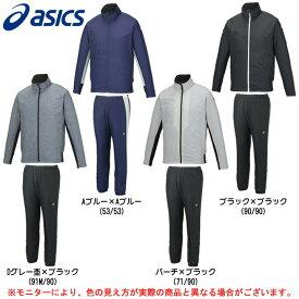 ASICS(アシックス)ウインドブレーカー 上下セット(XAW539/XAW639)(トレーニング/ランニング/スポーツ/ジャケット/パンツ/保温/防風/撥水/男性用/メンズ)