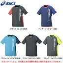ASICS(アシックス)A77 半袖ピステシャツ(XAW717)(A77シリーズ/トレーニング/スポーツ/半袖/男性用/メンズ)