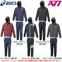ASICS(アシックス)A77 ウインドフーディー パンツ 上下セット(XAW725/XAW825)(トレーニング/ランニング/スポーツ…