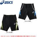 ASICS(アシックス)ミドルタイツ(XT7229)(陸上/スポーツ/トレーニング/スパッツ/インナー/UVカット/男性用/メンズ)