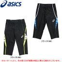 ASICS(アシックス)スリークオータータイツ(XT7230)(陸上/スポーツ/トレーニング/スパッツ/インナー/UVカット/男性用/メンズ)