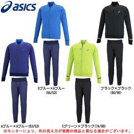 ASICS(アシックス)ムービングウインドジャケット パンツ 上下セット(XTW586/XTW686)(陸上競技/スポーツ/トレーニング/ランニング/ジャケット/パンツ/男性用/メンズ)