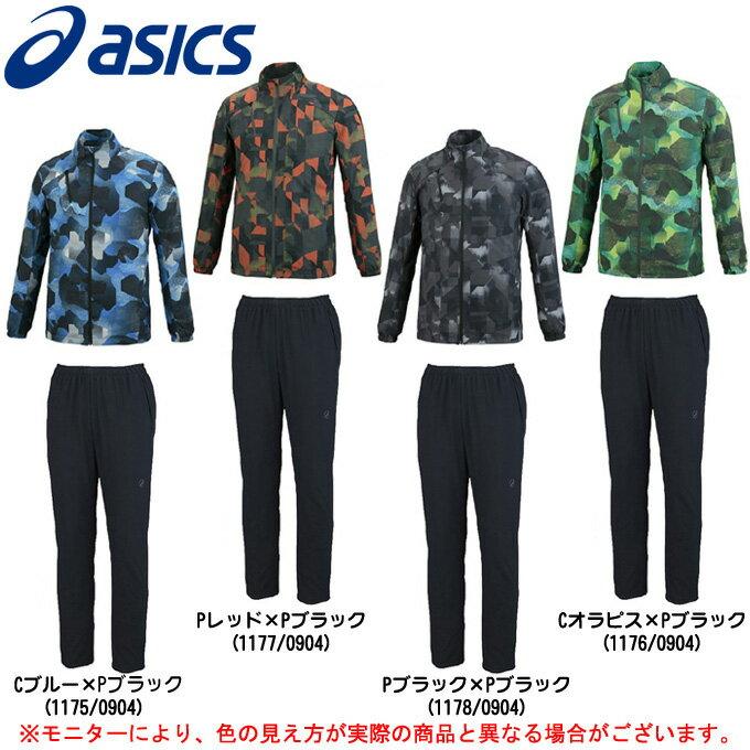 ASICS(アシックス)ランニングプリント ウインドジャケット パンツ 上下セット(XXR323/XXR423)(トレーニング/ランニング/スポーツ/ウインドブレーカー/ジャケット/パンツ/防風/撥水/UVカット/男性用/メンズ)