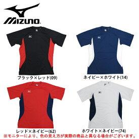 MIZUNO(ミズノ)半袖Tシャツ(12JA7Q83)(スポーツ/トレーニング/ランニング/フィットネス/プラクティス/吸汗速乾/男性用/メンズ)