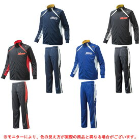 MIZUNO(ミズノ)ミズノプロ ウォームアップ 上下セット(12JC6R01/12JD6R01)(mizuno pro/ミズプロ/野球/ベースボール/トレーニング/ジャケット/パンツ/男性用/メンズ)