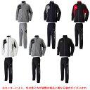 MIZUNO(ミズノ)ウォームアップ シャツ パンツ 上下セット(32JC7010/32JD7010)(スポーツ/トレーニング/ランニング…