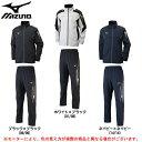 MIZUNO(ミズノ)ムーヴ クロスシャツ パンツ 上下セット(32JC8030/32JD8030)(スポーツ/トレーニング/ランニング/フィットネス/ジャケッ...