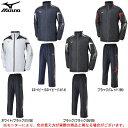MIZUNO(ミズノ)ブレスサーモ 中綿ウォーマーシャツ パンツ 上下セット(32JE8530/32JF8530)(トレーニング/ウイン…