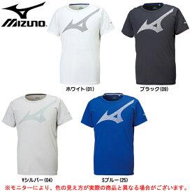 MIZUNO(ミズノ)ソーラーカット ロゴTシャツ(32MA8102)(スポーツ/トレーニング/フィットネス/ランニング/半袖/UVカット/吸汗速乾/男性用/メンズ)