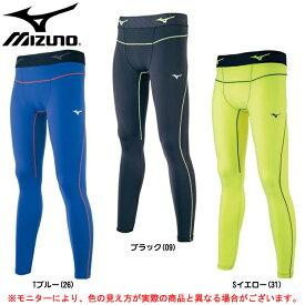 MIZUNO(ミズノ)ロング タイツ(32MB7650)(ランニング/コンプレッション/アンダーウェア/スパッツ/男女兼用/ユニセックス)