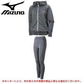 【最終処分大特価】MIZUNO(ミズノ)W's シームレスジャケット タイツ 上下セット(32MC8362/32MD8362)(スポーツ/トレーニング/ランニング/フィットネス/パンツ/ウエア/女性用/レディース)