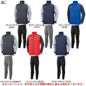 MIZUNO(ミズノ)ソフトニットジャケット パンツ 上下セット(32MC9116/32MD9118)(スポーツ/トレーニング/ランニング/フィットネス/ジャケット/男女兼用/ユニセックス)