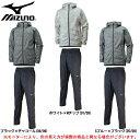 MIZUNO(ミズノ)PGウインドブレーカーシャツ パンツ上下セット(32ME8100/32MF8100)(スポーツ/トレーニング/ランニ…