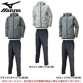 MIZUNO(ミズノ)PGウインドブレーカーシャツ パンツ上下セット(32ME8100/32MF8100)(裏メッシュ/軽量/フード付き/スポーツ/トレーニング/ランニング/ウインドブレーカー上下/セットアップ/ジャケット/男性用/メンズ)