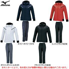 MUZUNO(ミズノ)ブレスサーモウォーマージャケット パンツ 上下セット(フード付き)(32ME8731/32MF8731)(裏起毛/BREATH THERMO/ウィンドブレーカー上下セット/セットアップ/女性用/レディース)
