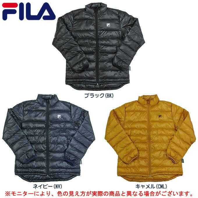 FILA(フィラ)メンズ ファイバーダウンジャケット(447359)(スポーツ/防寒/アウター/ジャケット/カジュアル/男性用/メンズ)