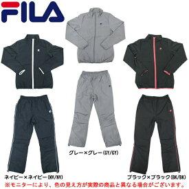 【最終処分大特価】FILA(フィラ)タフタ 裏トリコット スタンドジャケット パンツ 上下セット(447654/447655)(スポーツ/トレーニング/ウォーキング/ズボン/女性用/レディース)
