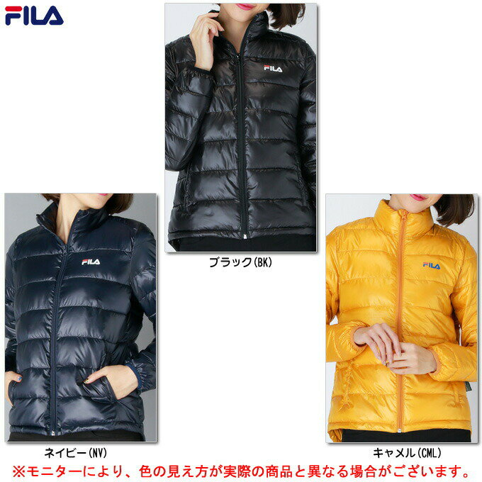 FILA(フィラ)レディース ファイバーダウンジャケット(447682)(スポーツ/防寒/アウター/ジャケット/カジュアル/女性用/レディース)