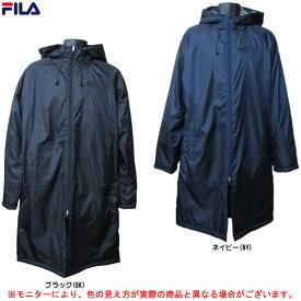FILA(フィラ)メンズ シープボア ベンチコート(448372)(スポーツ/サッカー/アウター/防寒/裏ボア/ロングコート/トレーニング/男性用/メンズ)