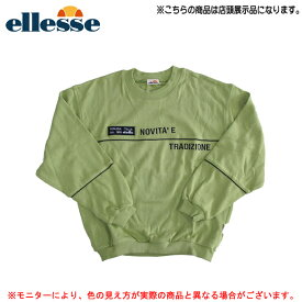 【店頭展示訳あり商品】Ellesse(エレッセ)メンズ トレーナー(ET38028)(カジュアル/スポーツ/ウェア/セーター/男性用/メンズ)