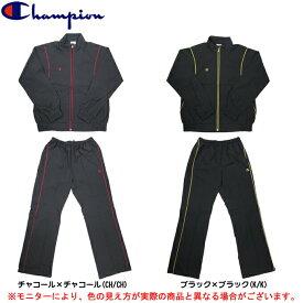 Champion(チャンピオン)クロスアップジャケット パンツ 上下セット(CLW841S/CLW841P)(スポーツ/トレーニング/女性用/レディース)