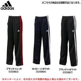 3d4c6ba42e5b9b 【店頭展示訳あり商品】adidas(アディダス)YB WIDE3 ウォームアップパンツ
