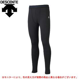 DESCENTE(デサント)ブラッシュドストレッチスキン ロングタイツ(DAT7760P)(スポーツ/ランニング/トレーニング/インナー/スパッツ/男性用/メンズ)
