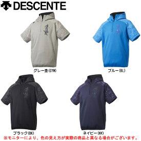 DESCENTE(デサント)半袖バリアフリース (DBMMJC21)(野球/ベースボール/スポーツ/トレーニング/パーカー/フーディ/半袖/練習/男性用/メンズ)