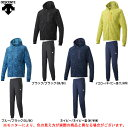 DESCENTE(デサント)HEAT NAVI ACTIVE SUITS グラフィックフーデッドジャケット パンツ 上下セット(DMMMJF25A/DMMMJ…
