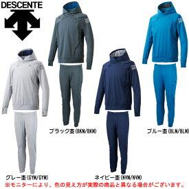 DESCENTE(デサント)ウインドブレーカージャケット パンツ 上下セット(DMMMJF32/DMMMJG32)(スポーツ/トレーニング/ランニング/防風/保温/撥水/男性用/メンズ)