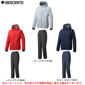 DESCENTE(デサント)フーデッドジャケット パンツ上下セット(DMWMJF31/DMWMJG31)(スポーツ/トレーニング/ウェア/ウインドブレーカー/上下セット/女性用/レディース)
