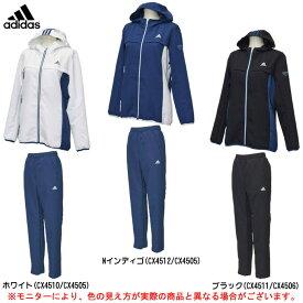 adidas(アディダス)W 24/7 ストレッチクロスジャケット パンツ 上下セット(EUA30/EUA32)(スポーツ/トレーニング/ランニング/パーカー/女性用/レディース)