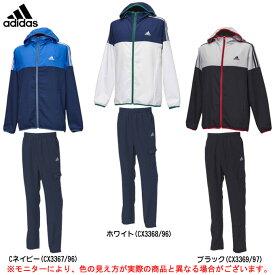 adidas(アディダス)SPORT ID ストレッチクロスジャージ 上下セット(ETZ59/ETZ57)(スポーツ/トレーニング/ジャケット/パンツ/男性用/メンズ)