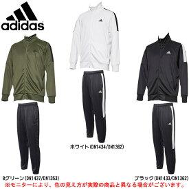 adidas(アディダス)ESSENTIALS ベーシック ジャージ パンツ 上下セット(FKJ82/FKJ81)(スポーツ/トレーニング/ランニング/カジュアル/男性用/メンズ)