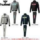 hummel(ヒュンメル)スウェットジャケット パンツ 上下セット(HAP8194/HAP8193P)(サッカー/フットボール/トレーニ…