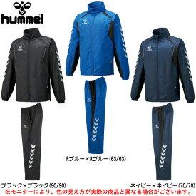hummel(ヒュンメル)ウインドブレーカー 上下セット(HAW2072/HAW3072)(スポーツ/サッカ—/フットボール/トレーニング/ジャケット/パンツ/男性用/メンズ)
