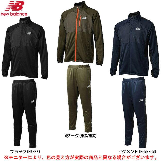 new balance(ニューバランス)ハイブリッド ウォームアップジャケット パンツ 上下セット(JMJP7605/JMPP7606)(スポーツ/トレーニング/ランニング/男性用/メンズ)