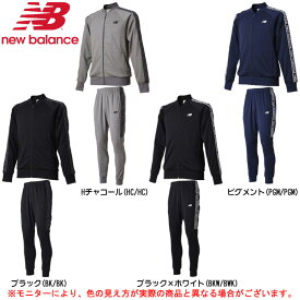 new balance(ニューバランス)スエジャーライトジャケット パンツ 上下セット(JMJP8602/JMPP8603)(スポーツ/トレーニング/ランニング/男性用/メンズ)