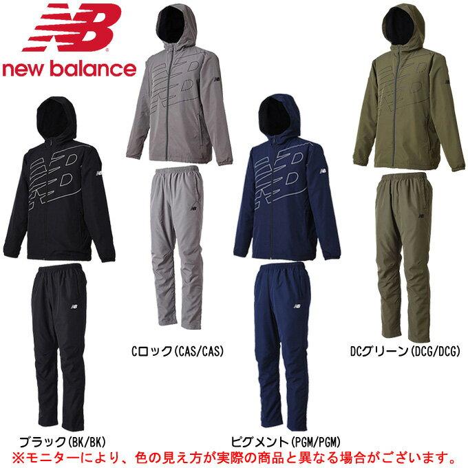 new balance(ニューバランス)T360 ウインドブレーカージャケット パンツ 上下セット(裏地起毛トリコット) (JMJP8609/JMPP8610)(スポーツ/トレーニング/男性用/メンズ)
