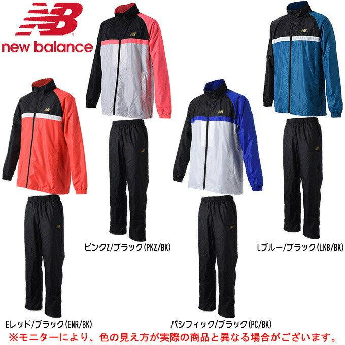 new balance(ニューバランス)ゲームチェンジャーウィンドジャケット パンツ 上下セット(JMJT8501/JMPT8502)(テニス/スポーツ/トレーニング/男性用/メンズ)