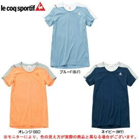 le coq(ルコック)半袖シャツ(QB015163)(スポーツ/フィットネス/トレーニング/カジュアル/Tシャツ/UVカット/吸汗速乾/女性用/レディース)