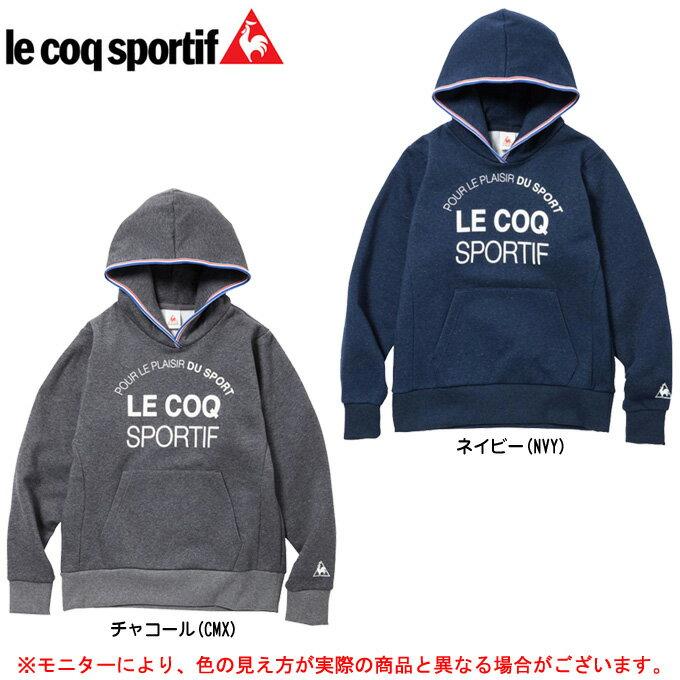 le coq(ルコック)スウェットパーカー(QB165373)(スポーツ/フィットネス/トレーニング/カジュアル/女性用/レディース)