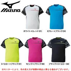 MIZUNO(ミズノ)プラクティスシャツ(U2MA8011)(陸上競技/トラック/スポーツ/トレーニング/ランニング/Tシャツ/半袖/吸汗速乾/男性用/メンズ)