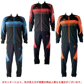 MIZUNO(ミズノ)ウォームアップシャツ パンツ上下セット(U2MC7010/U2MD7010)(陸上競技/ジャージ上下/スポーツ/トレーニング/ランニング/男性用/メンズ)