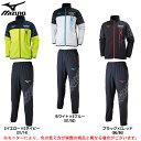 MIZUNO(ミズノ)N-XT クロスシャツ パンツ 上下セット(U2MC8020/U2MD8020)(陸上競技/スポーツ/トレーニング/ランニング/ジャケット...