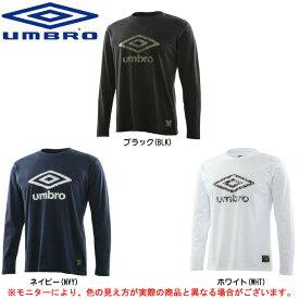 UMBRO(アンブロ)OF コンフォートワードロゴ L/S シャツ(UCA5754L)(サッカー/スポーツ/トレーニング/Tシャツ/長袖/男性用/メンズ)