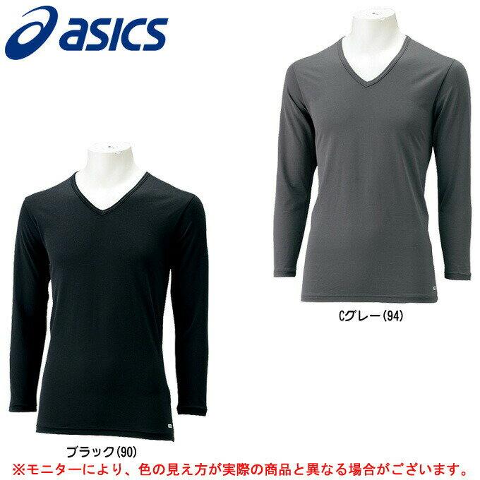 ASICS(アシックス)モーションサーモ ロングスリーブシャツ(XA8000)(スポーツ/トレーニング/ランニング/発熱/保温/インナー/長袖/男性用/メンズ)