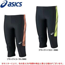 ASICS(アシックス)スリークオータータイツ(XT7246)(陸上/スポーツ/トレーニング/スパッツ/インナー/ストレッチ/吸汗速乾/男性用/メンズ)